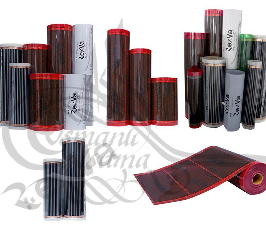 osmanli isitma karbon film çeşitleri